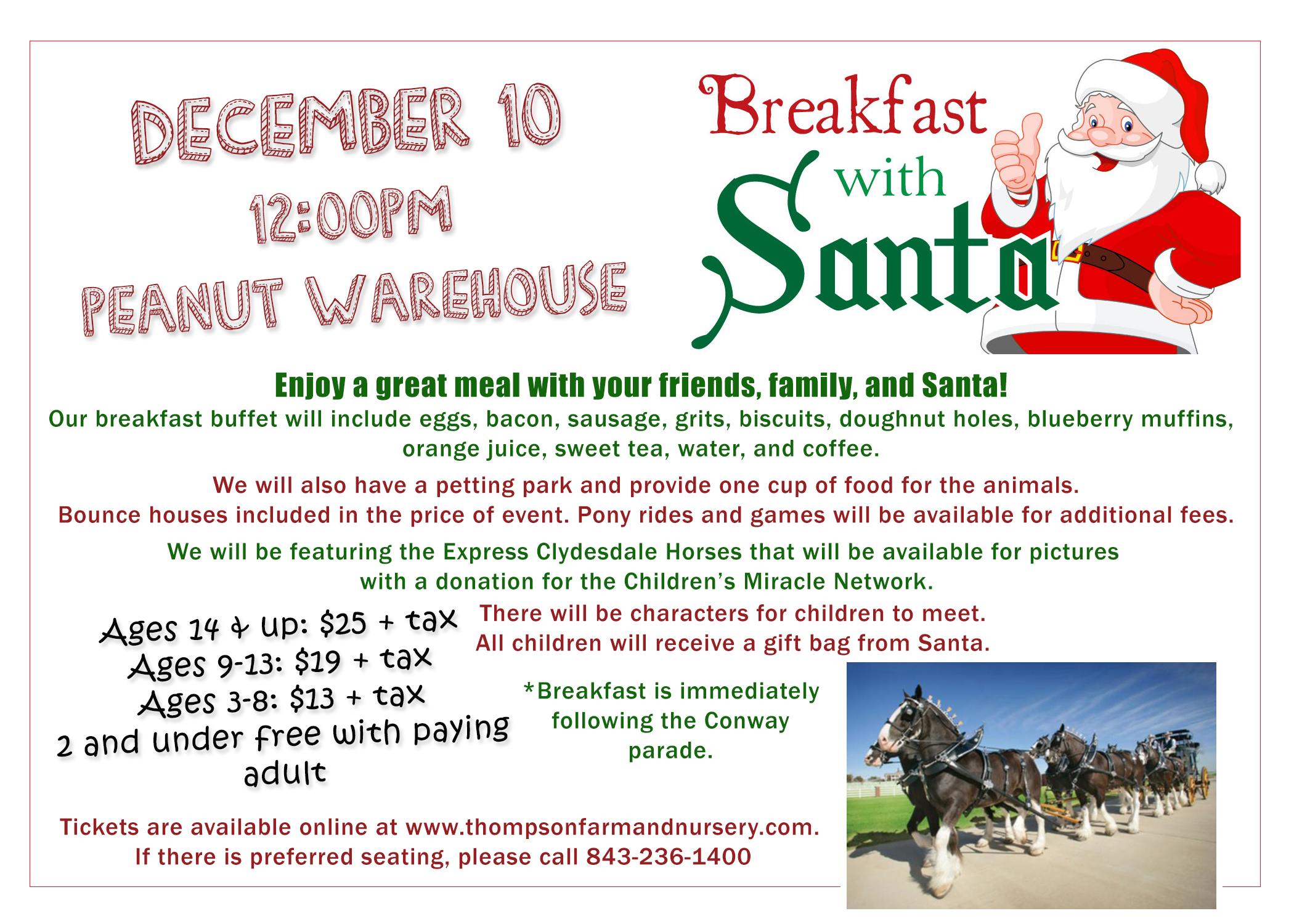 peanut-warehouse-santa